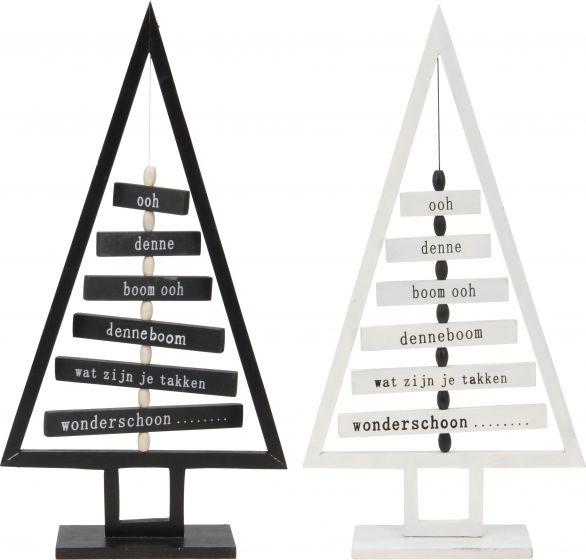 Kerstboom-met-tekst-41-cm