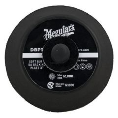 Meguiars-DA-Backing-Plate---3-inch-DBP3