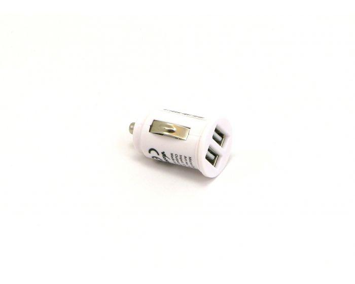2x USB Autolader 12V wit