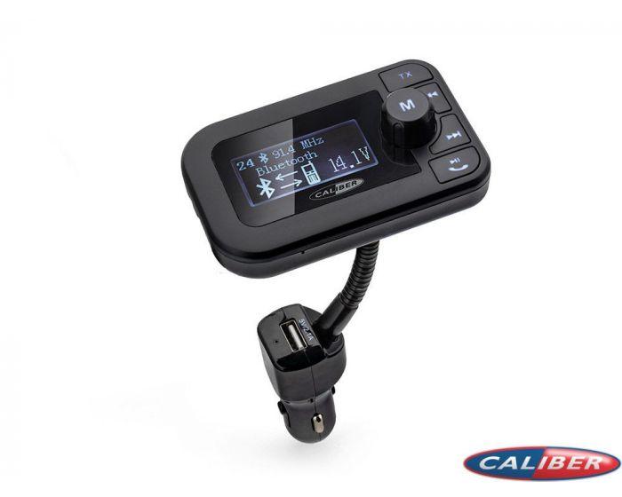Bluetooth FM Transmitter PMT562BT