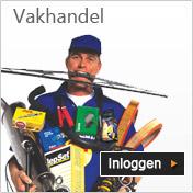 Vakhandel